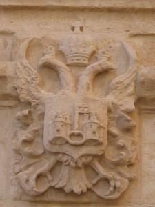 escudo fachada edificio ayto 1881