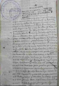 Acuerdo Cabildo 1780 f.18