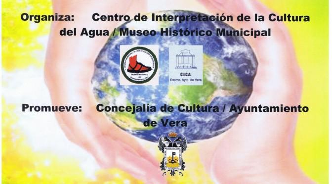 EXPOSICIÓN DÍA MUNDIAL DEL AGUA