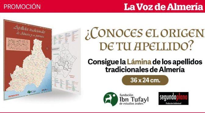 NOMBRES Y APELLIDOS TRADICIONALES DE ALMERÍA Y SU PROVINCIA