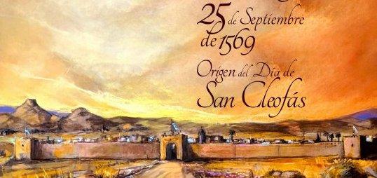 450 ANIVERSARIO DEL CERCO DE VERA POR ABÉN HUMEYA. 25 SEPTIEMBRE DE 1569
